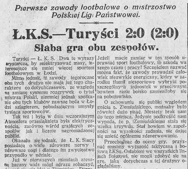 turysci lodz lks 1927 2 - Twórcy historii. Turyści Łódź – ŁKS 0:2