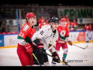 26. kolejka PHL: Kulisy meczu GKS Tychy – Zagłębie Sosnowiec 7:3