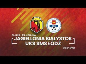 CENTRALNA LIGA JUNIORÓW Jagiellonia Białystok – UKS SMS Łódź