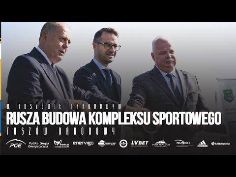 You are currently viewing TV Stal: W Tuszowie Narodowym rusza budowa kompleksu sportowego