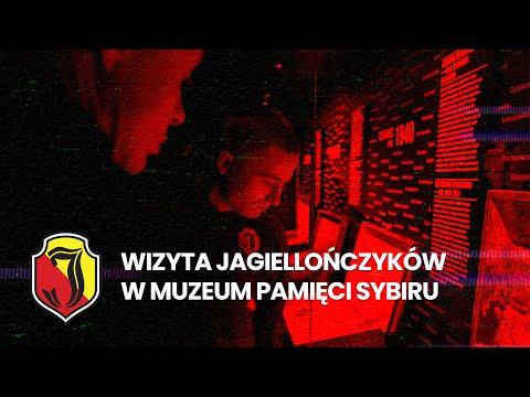 You are currently viewing WIzyta Jagiellończyków w Muzeum Pamięci Sybiru
