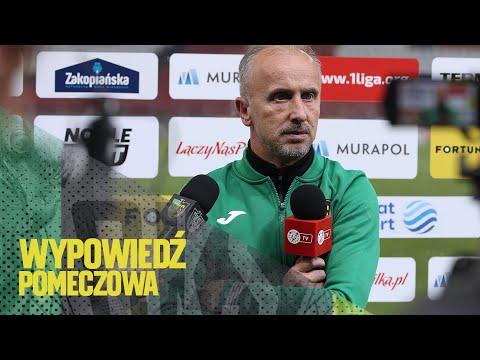 You are currently viewing [GKS TV] Jacek Trzeciak po meczu z Widzewem