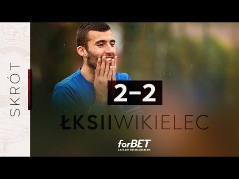 You are currently viewing ŁKS II Łódź – GKS Wikielec 2:2 | SKRÓT MECZU